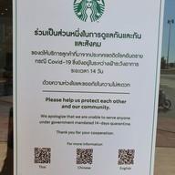 เมนู Starbucks Chic Hostel