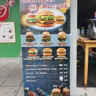 เมนู Burger Max Beef ม.เกษตรฯ บางเขน
