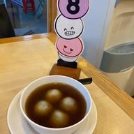 เมนูของร้าน Sweet Circle Healthy And Fusion Dessert Cafe