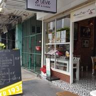หน้าร้าน Steve Cafe & Cuisine ผ่านฟ้า
