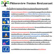 Phloenview fusion restaurant