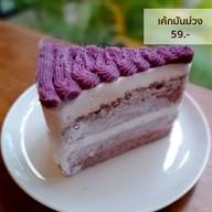 เมนู Srifa Bakery สาขากาญจนบุรี