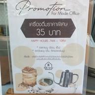 เมนู Full House Coffee & Eatery