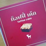 เมนูของร้าน After You Dessert Cafe Siam Paragon