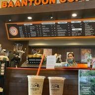 Baantoon Coffee