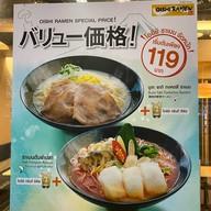 บรรยากาศ Oishi Ramen บิ๊กซีพิษณุโลก