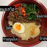 Bar Mee (by Chef Willment) Cuisine