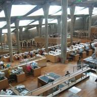 บรรยากาศ ห้องสมุดอเล็กซานเดรีย (Bibliotheca Alexandrina)