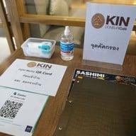 บรรยากาศ KIN Restaurant สยามสแควร์