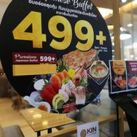 KIN Restaurant สยามสแควร์