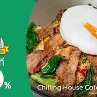 หน้าร้าน Chilling House Cafe'