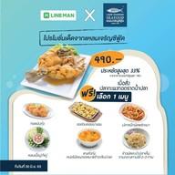เมนูของร้าน Laemcharoen Seafood เซ็นทรัล ปิ่นเกล้า