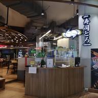 หน้าร้าน Sushi Toro เทอร์มินอล 21 โคราช