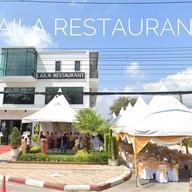 ร้านอาหารไลลา ยะลา สวนขวัญเมือง