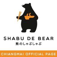 Shabu De Bear ชาบู ซูชิ นิมมาน เชียงใหม่ Chiangmai Nimman soi 9