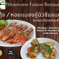 เมนูของร้าน Phloenview fusion restaurant