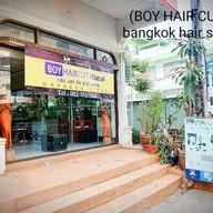 บอยแฮร์คัท แม่สาย  (BANGKONG HAIR STYLE) แม่สาย
