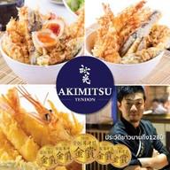 Akimitsu Tendon
