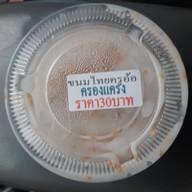 ข้าวเหนียวมะม่วง ขนมไทย By ร้านข้าวเหนียวครูอ้อ