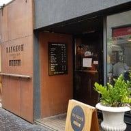 หน้าร้าน Bangkok Espresso Bar