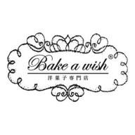 Bake a wish Japanese Homemade Cake สุขสวัสดิ์ 19
