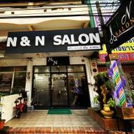 หน้าร้าน N&N Salon In Bangsaen