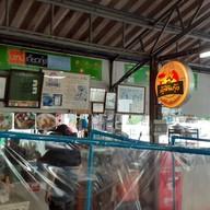 เมนูของร้าน เกี๊ยวกุ้งซอยจินดา (เจ้าเก่าลาดกระบัง)