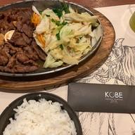 เมนูของร้าน Kobe Steakhouse อาคารสยามกิตต์