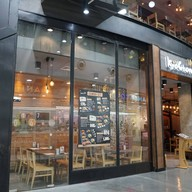 หน้าร้าน Kyochon เมโทรโพล แบงค็อก