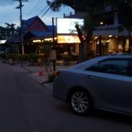 หน้าร้าน Laemcharoen Seafood ระยอง