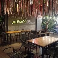 บรรยากาศ At ขัวเหล็ก Café & Restaurant