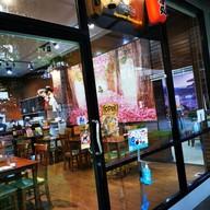 หน้าร้าน Yamada Japanese Restaurant