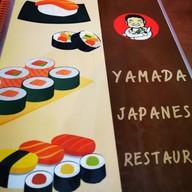 เมนู Yamada Japanese Restaurant
