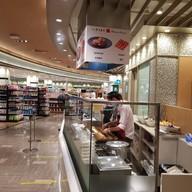 บรรยากาศ Minamoto Kitchoan Obanyaki Dango Japanese Pancake central world ชั้น 5 เยื้องร้าน Star Bucks ค่ะ