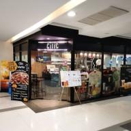 หน้าร้าน CiliC Tea - premium bubble & cream cheese tea shop อาคารจามจุรีสแควร์
