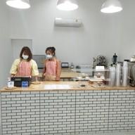 Again Cafe