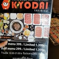 เมนู Kyodai Yakiniku
