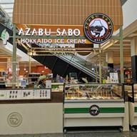 หน้าร้าน Azabu Sabo  เซนทรัลเวิล์ด