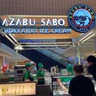 Azabu Sabo  เซนทรัลเวิล์ด