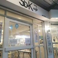 หน้าร้าน So-k Cafe