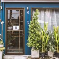 หน้าร้าน SIIRI CAFE AND BISTRO
