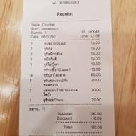GINMA SUSHI Chokchai4