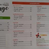 เมนู The Veggie Village
