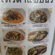 เมนู ขนมจีนเทวดา พระราม 2