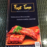First Time Restaurant