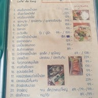 Cafe' de fang