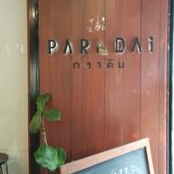 หน้าร้าน PARADAi Crafted Chocolate & Cafe ถ.ตะนาว