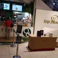 หน้าร้าน gram pancakes Siam Paragon