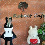 บรรยากาศ Papa'home Rabbit Cafè