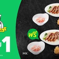 MK Restaurants เดอะพรอมานาด